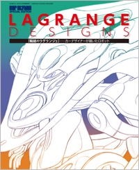 LAGRANGE DESIGN